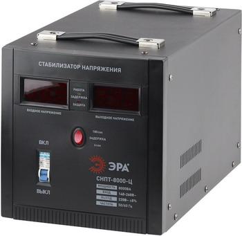 Стабилизатор напряжения ЭРА СНПТ-8000-Ц