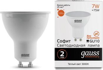 Лампа GAUSS LED Elementary MR16 GU10 7W 530lm 3000К 13617 Упаковка 10шт лампочка gauss elementary gu10 mr16 9w 660lm 4100k 13629