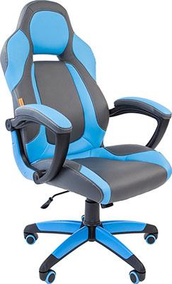 Кресло геймерское Chairman game 20 экопремиум серый/голубой 00-07025817