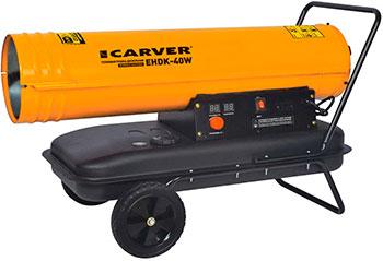 Тепловая пушка Carver EHDK-40W оранжевый 01.005.00014 электрическая тепловая пушка carver ehdk 40w