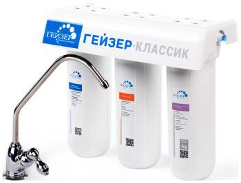 Стационарная система Гейзер Классик Комп (для сверхжесткой воды) цена и фото