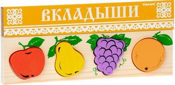 Вкладыши Томик Фрукты-ягоды алфея обучающий плакат фрукты и ягоды