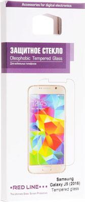 Защитное стекло Red Line для телефона Samsung Galaxy J5 (2016) tempered glass
