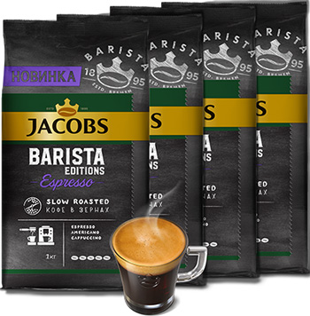 Набор Кофе в зернах Jacobs Barista Espresso 1kg x4 шт.