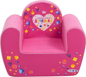 Игровое кресло Paremo серии ''Инста-малыш'' ''Любимая Доченька'' PCR 317-21