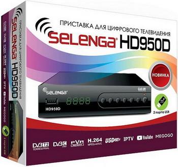 Фото - Цифровой телевизионный ресивер Selenga HD 950 D электронная книга