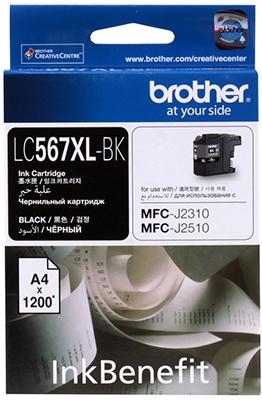 Картридж Brother LC 567 XLBK черный