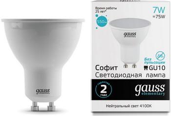Лампа GAUSS LED Elementary MR16 GU10 7W 550lm 4100К 13627 Упаковка 10шт лампочка gauss elementary gu10 mr16 9w 660lm 4100k 13629