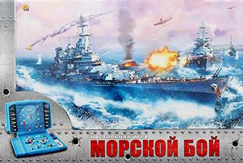 Морской бой Рыжий кот ИН-1760