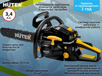 Бензопила Huter BS-52 бензопила huter bs 45m