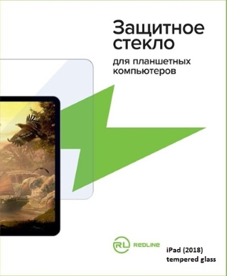 Защитный экран Red Line iPad AIR/AIR 2/Pro 9.7/iPad (2017)/iPad (2018) tempered glass