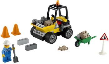 Конструктор Lego CITY ''Автомобиль для дорожных работ'' 60284