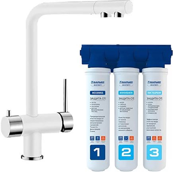 все цены на Комплект смеситель BLANCO FONTAS II белый + фильтр BWT-БАРЬЕР EXPERT STANDARD онлайн