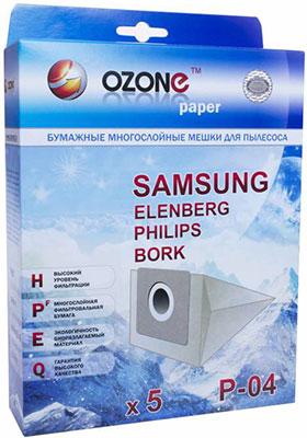 Мешки-пылесборники Ozone P-04 бумажные для пылесоса 5 шт стоимость