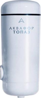 Сменный модуль для систем фильтрации воды Аквафор ТОПАЗ