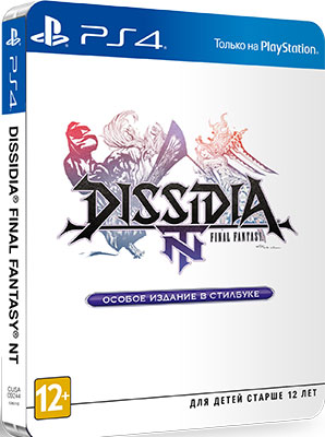 Игра для приставки Sony PS4 Dissidia Final Fantasy NT Особое издание STEELBOOK