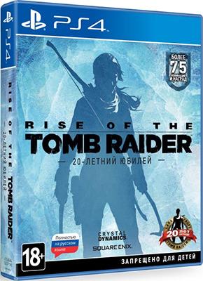 Игра для приставки Sony PS4: Rise of the Tomb Raider. 20-летний юбилей видеоигра для ps4 медиа rise of the tomb raider 20 летний юбилей
