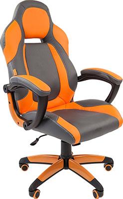 Кресло геймерское Chairman game 20 экопремиум серый/оранжевый 00-07025815