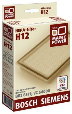 цены Фильтр Magic Power MP-H 12 BS1