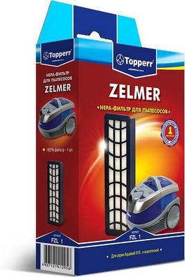 Фильтр Topperr 1120 FZL 1