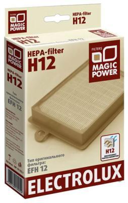Фильтр Magic Power MP-H 12 EL1 eastcolight микроскоп mp 450 телескоп 20351 26167