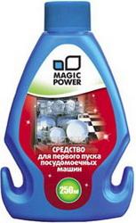 Средство для первого запуска Magic Power