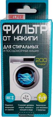 Гипоаллергенный фильтр от накипи HELFER HLR 0079