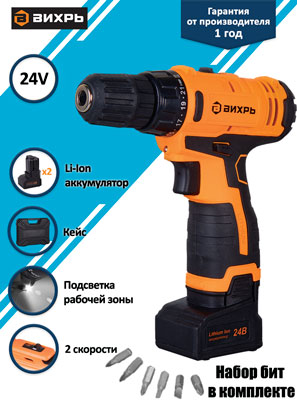 цена на Дрель-шуруповерт Вихрь ДА-24Л-2К оранжевый 72/14/18
