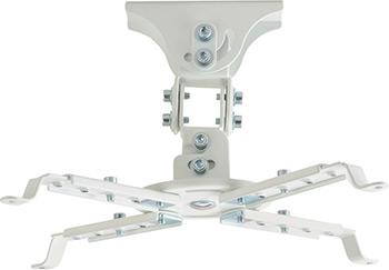 Кронштейн для проекторов Kromax PROJECTOR-45W White