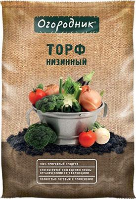 Торф низинный Огородник 9л  Тп0201ОГО02