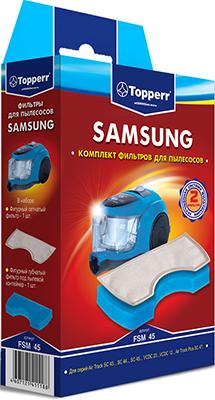 Набор фильтров Topperr 1111 FSM 45 цена
