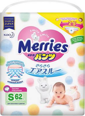 Трусики-подгузники Merries S 4-8 кг/ 62 шт подгузники merries s 4 8кг 82шт 4901301230812