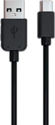 Кабель Red Line USB-micro USB 2A 20 см черный
