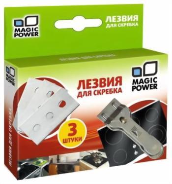 Лезвия для скребка Magic Power MP-604 антивибрационные подставки для стиральных машин magic power mp 610