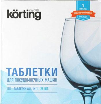 Таблетки Korting DW KIT 025 «All in 1» 25 шт