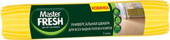 Сменная насадка Master FRESH для отжимной швабры (pva) С0006167