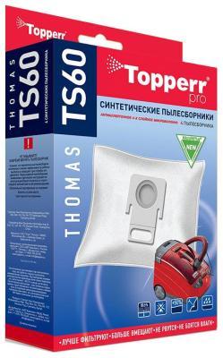 Набор пылесборников Topperr TS 60 1413 набор пылесборников topperr vx 5