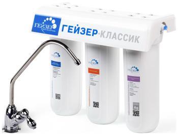 Стационарная система Гейзер Классик М (для мягкой воды) цена и фото