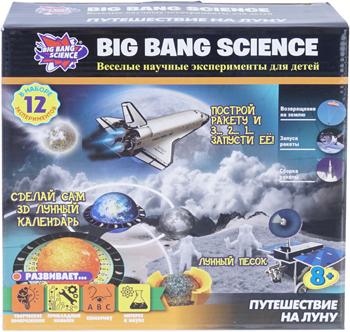 Набор Big Bang Science Путешествие на Луну 1CSC 20003300 путешествие 3 с земли на луну фильм 2014