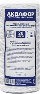 Сменный модуль для систем фильтрации воды Аквафор РР20 (112/250 намоточного типа для холодной воды) картридж фильтра для х в рр20 63 250 для холодного предфильтра 10 sl