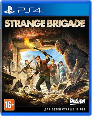 Игра для приставки Sony PS4: Strange Brigade. Стандартное издание lego marvel мстители ps4 русская версия