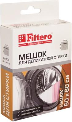 Мешок для стирки белья Filtero 60х60см арт. 907