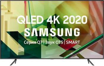 Фото - QLED телевизор Samsung QE55Q70TAUXRU маска для мгновенного улучшения цвета грейпфрут 16 мл