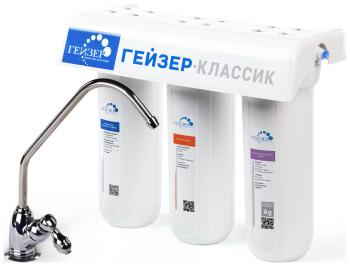 Стационарная система Гейзер Классик Ж (для жесткой воды) цена и фото