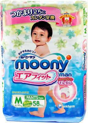 Трусики-подгузники Moony 6-11 кг. 58 шт. (M) трусики keira m