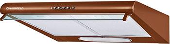 Вытяжка MAUNFELD MP 350-1 (С) коричневый цена и фото