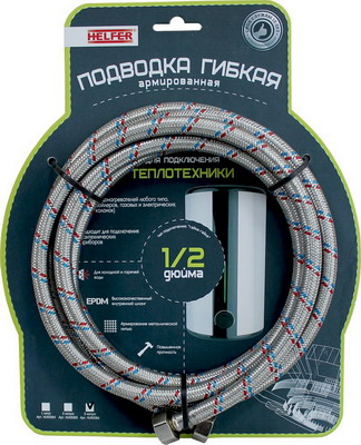 Гибкая подводка HELFER HLR 0086