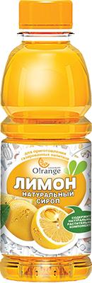 Сироп для приготовления газированной воды O!range Лимон 0 5 SYR-05 LIM цена 2017