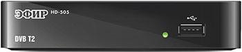 Фото - Цифровой телевизионный ресивер Эфир DVB-T2 HD HD-505 цифровой телевизионный dvb t2 ресивер harper hdt2 1514 экран черный full hd dvb t dvb t2 поддержка внешних жестких дисков