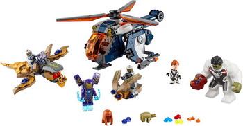 Конструктор Lego Super Heroes ''Мстители: Спасение Халка на вертолёте'' 76144 цена и фото